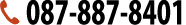 087-887-8401
