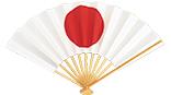 日本 9×11